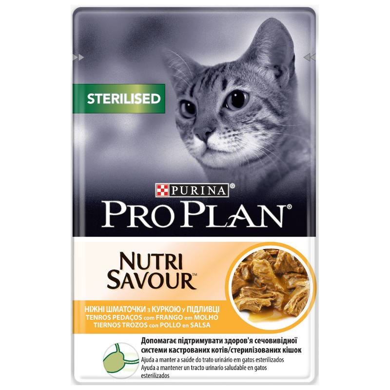 Purina Pro Plan NutriSavour Sterilised Chicken