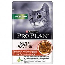 Purina Pro Plan Nutri Savour Sterilised Beef